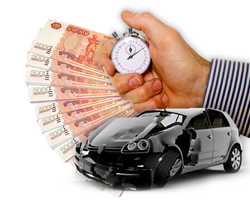 Срочный выкуп автомобилей с пробегом в Москве